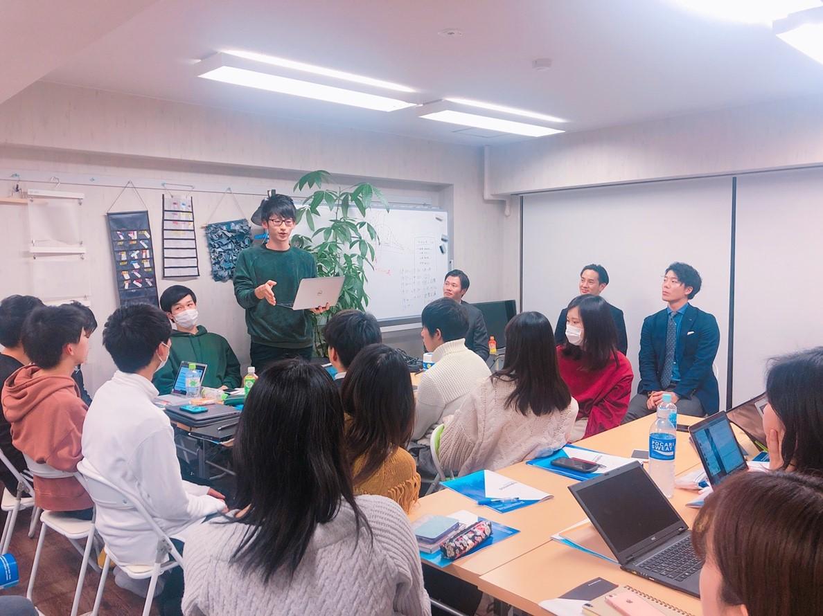 【東京オフィス】21卒向け長期インターン説明会を開催します!【告知】