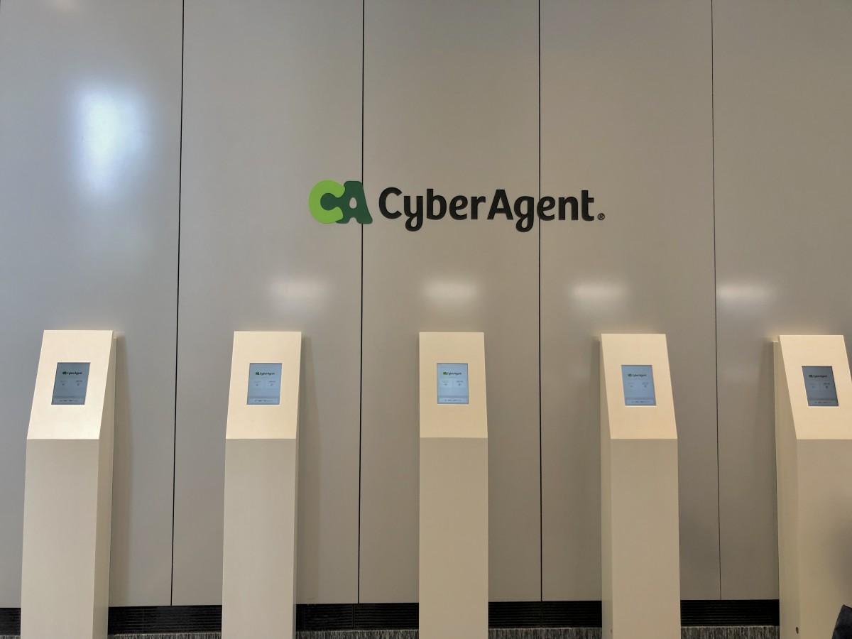 【東京オフィス】サイバーエージェントのオフィス訪問