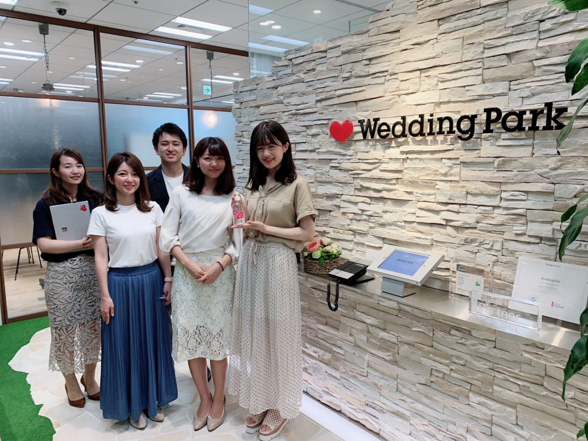 【東京オフィス】ウエディングパーク のオフィス訪問