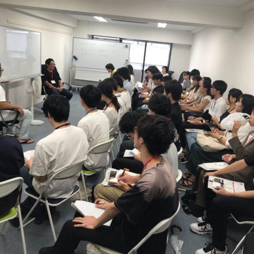 【東京オフィス】10/2(木) 21卒向け東京海上日動システムズ特別イベントを開催します⛵️[告知]