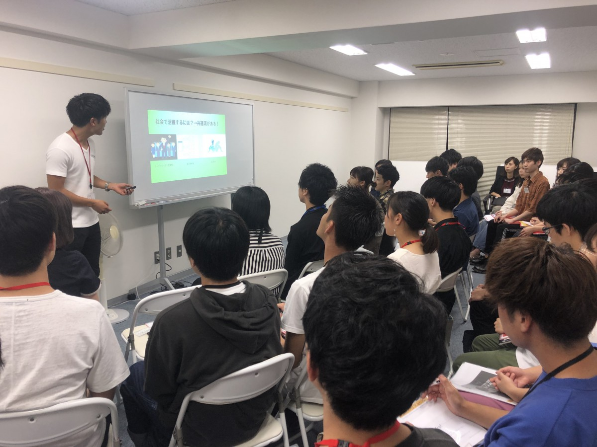 【東京オフィス】11/13(木) 21卒向けDIP特別イベントを開催します😊🌟[告知]
