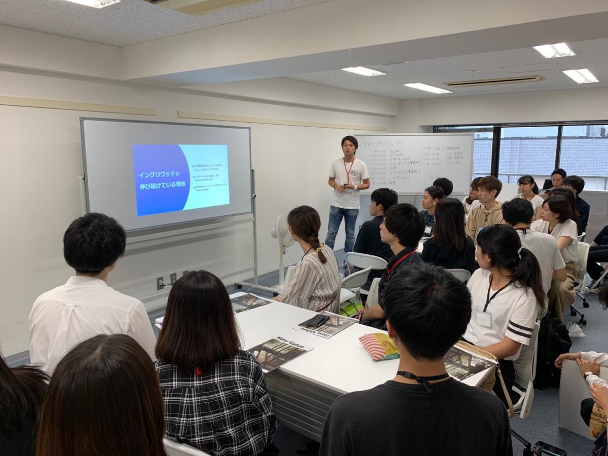 【東京オフィス】9/19(木)21卒向け❗️ベンチャー企業特別イベント⭐️(告知)