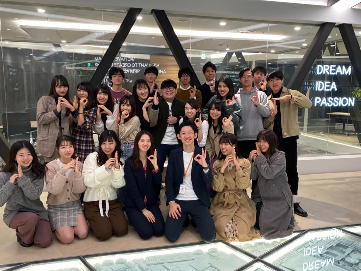 [東京オフィス]11/13(水) Dipイベント In Dipオフィス