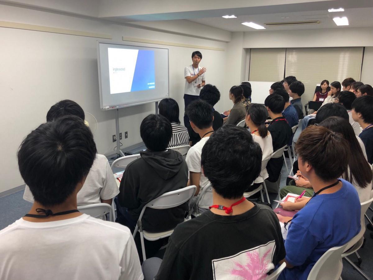 【東京オフィス】12/18(水)に21卒向けベンチャーイベントを開催します【告知】