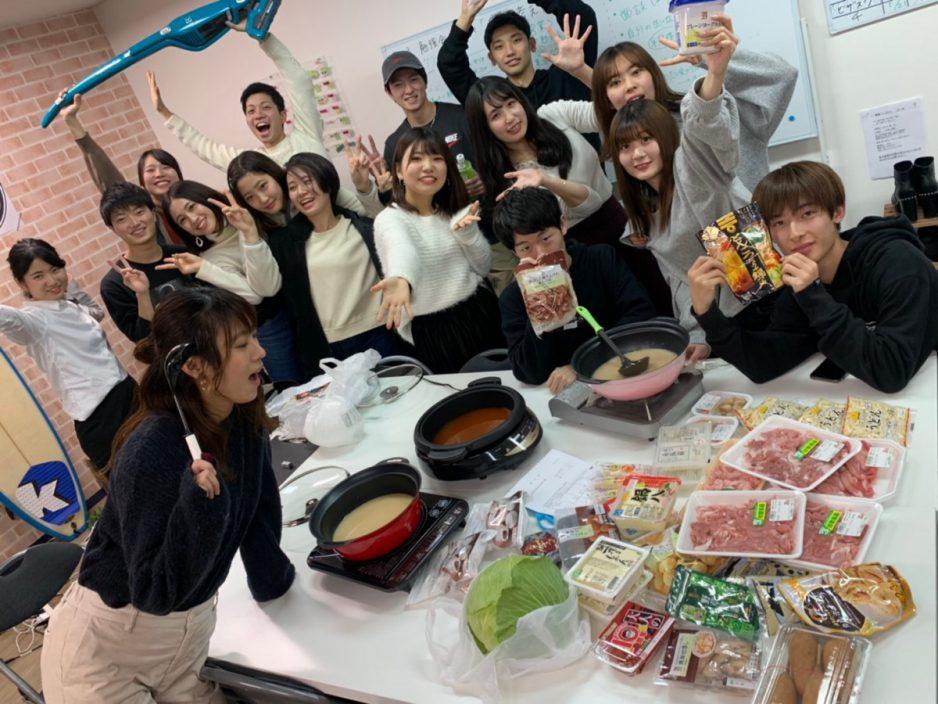【福岡オフィス】12/23 くだらないことワーク