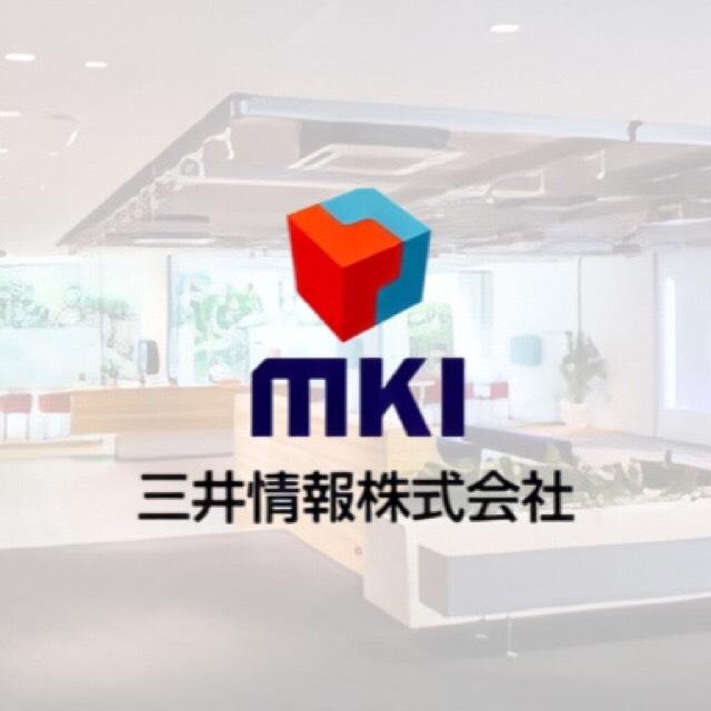 【福岡オフィス】12/12   MKI(三井情報株式会社)イベントを開催しました!