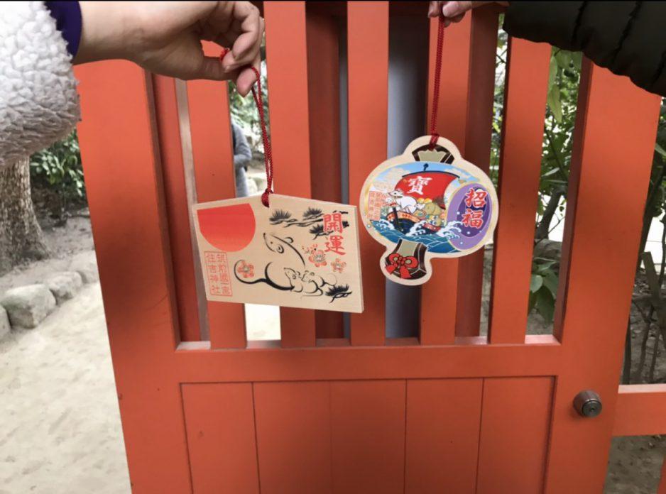 【福岡オフィス】初詣に行きました