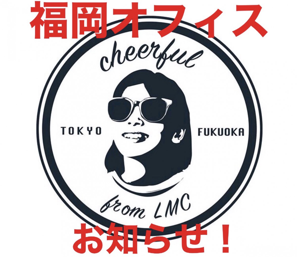 【福岡オフィス】お知らせ -2/24 ベンチャーイベントを開催します。