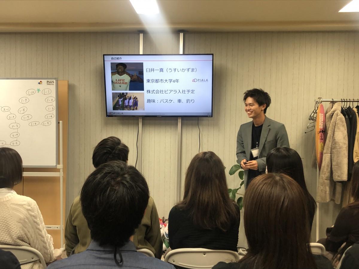 【東京オフィス】20卒のピアラ内定者にインタビューさせて頂きました!!