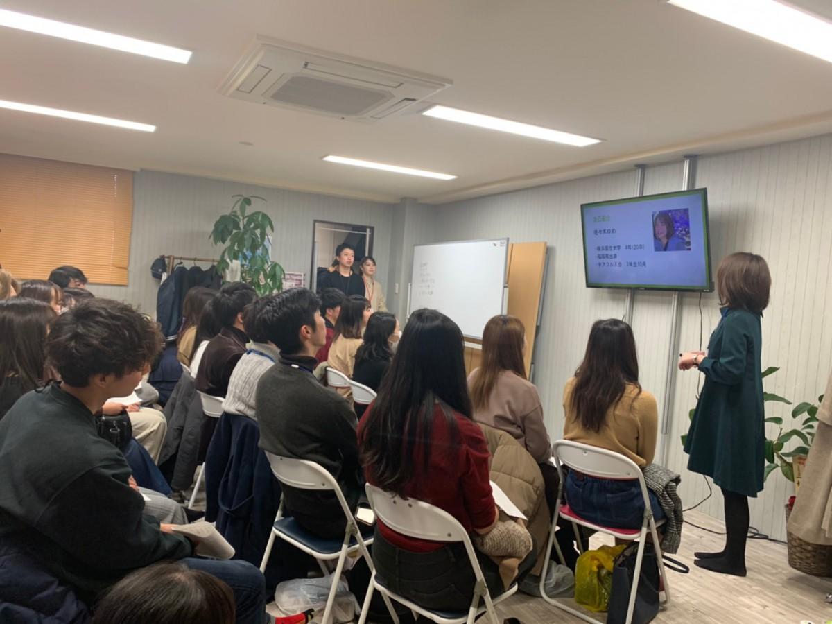 【東京オフィス】22卒向けミックスイベントを開催しました!