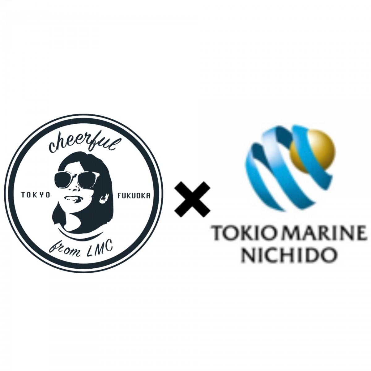 【東京オフィス】告知!!22卒向け!東京海上日動システムズオンラインイベントを開催します!!