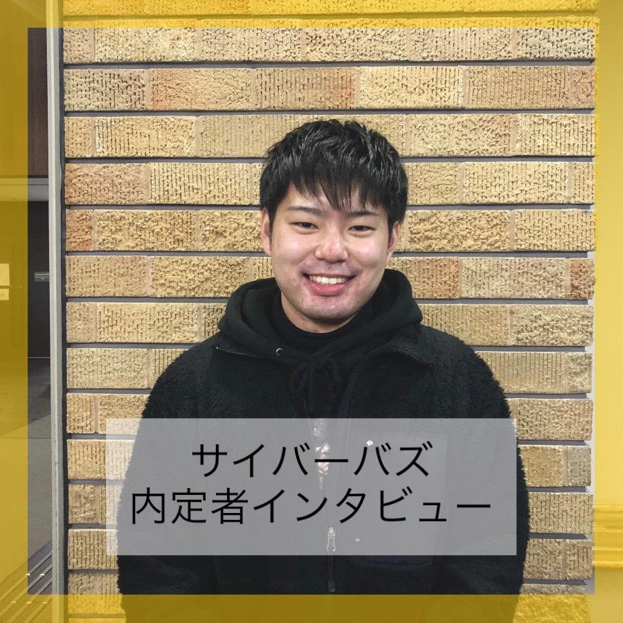 【東京オフィス】21卒のサイバーバズ内定者にインタビューさせて頂きました!