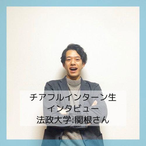 【東京20卒:法政大学】もっと自分自身のできることを増やすために入会しました。