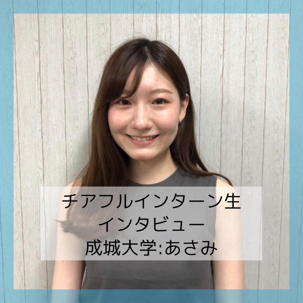 【東京22卒:成城大学】チアフルのメンバーは一緒に頑張れる仲間であり、自分の目標にもなる存在です!