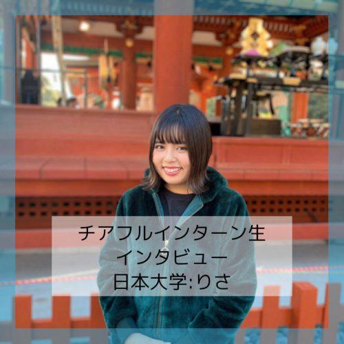 【東京21卒:日本大学】部活をやっていた頃のようにとことん頑張ってみよう!と思い入会しました
