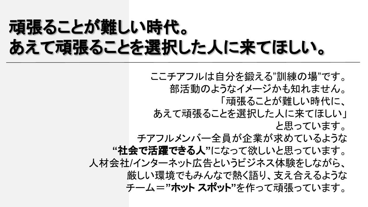 トップメッセージ 1(3) (32)