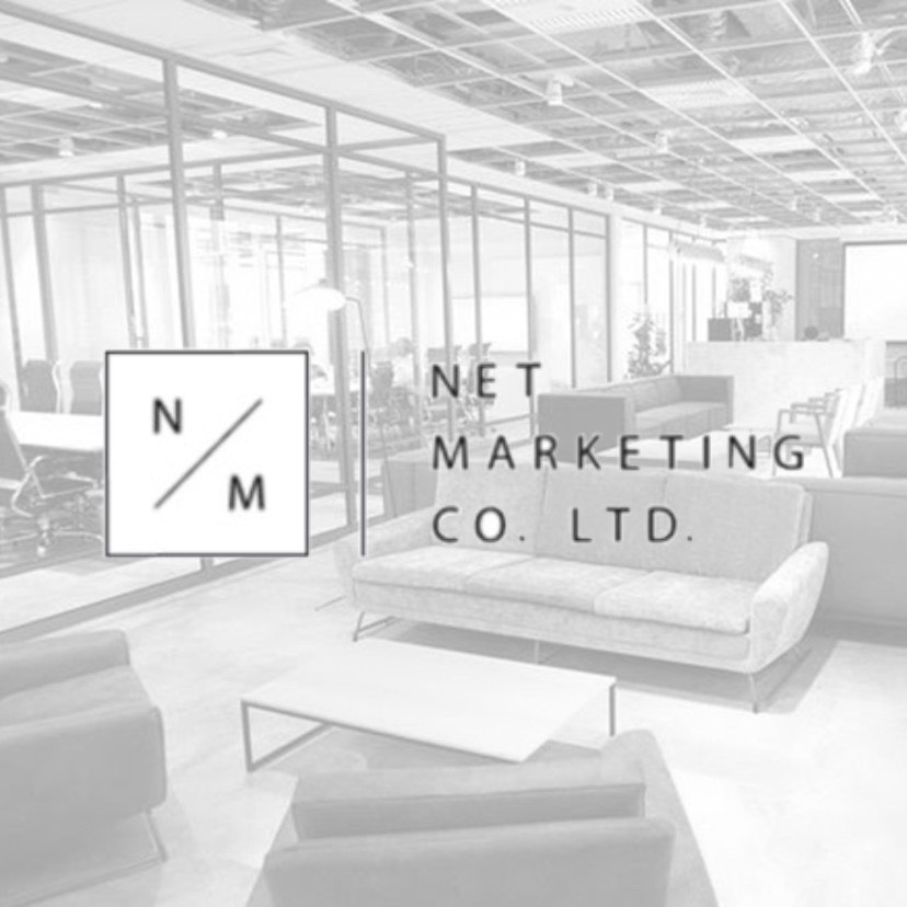 【福岡オフィス】株式会社ネットマーケティングさんとオンラインイベントを開催しました!