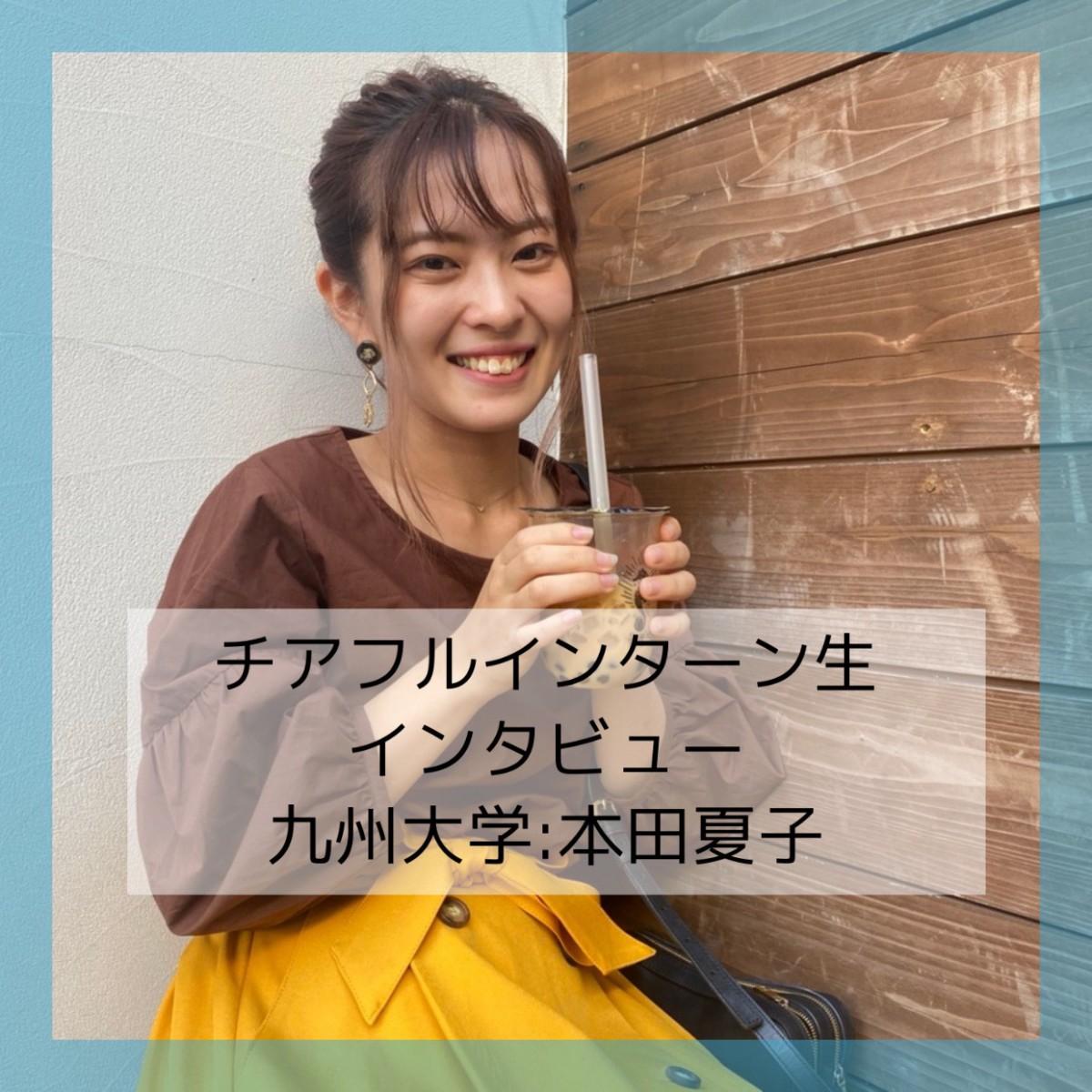 【21卒:九州大学】他人の成長を心から喜べるようになりました。