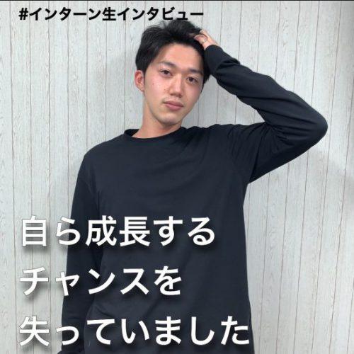 【東京22卒 :明治大学】自ら成長するチャンスを失っていました。