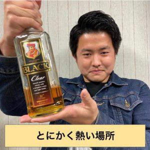 メンバー紹介 アップ用_210128_3_0