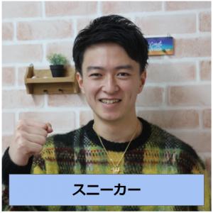 kazuki4