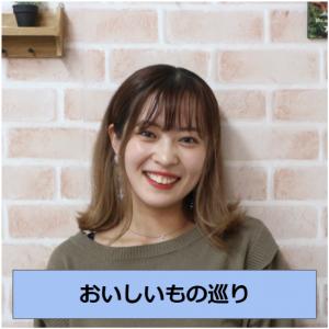 natsuko4