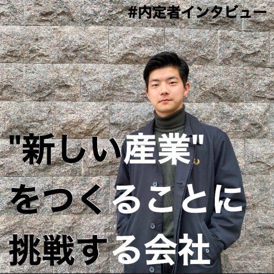 【福岡オフィス】マイクロアド内定者にインタビューをしました!