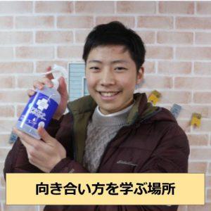 fumiya1