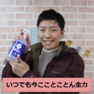 fumiya2