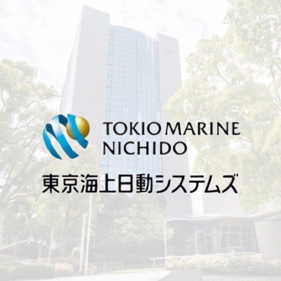【東京オフィス】23卒向け!東京海上日動システムズオンラインイベントを開催します!!