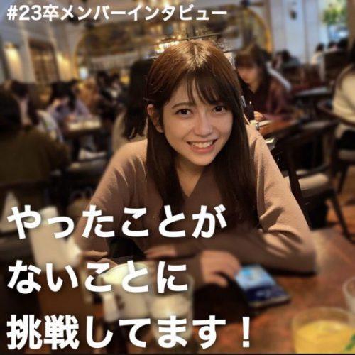 【東京23卒:早稲田大学】やってないことがないことに挑戦してます!