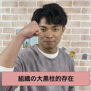 junnosuke2