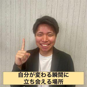 Hiroki